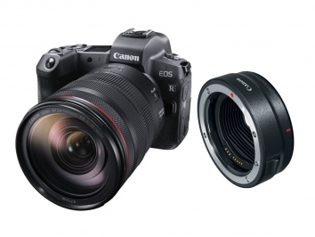 Canon EOS R váz + RF 24-105 f/4 L IS USM + Mount adapter (EF-EOS R)